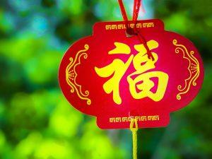 chinese-new-year-1959877_960_720